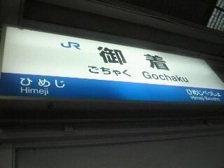 f0016981_38036.jpg