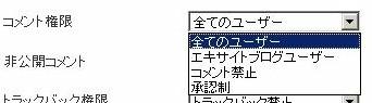 b0042882_931287.jpg
