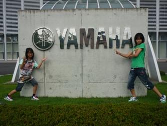 福岡から静岡へ!その9。ヤマハの工場見学に行きました。_e0188087_22341213.jpg