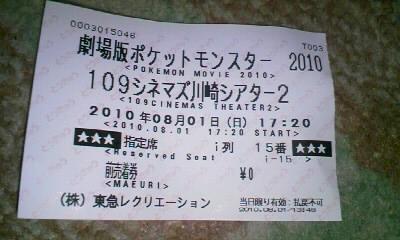 b0029694_20112346.jpg