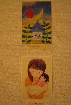 第14回 POST CARD 300人展  開催中 ・ 3_e0134502_1551155.jpg