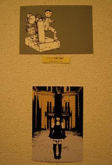 第14回 POST CARD 300人展  開催中 ・ 3_e0134502_213965.jpg