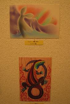 第14回 POST CARD 300人展  開催中 ・ 3_e0134502_221493.jpg