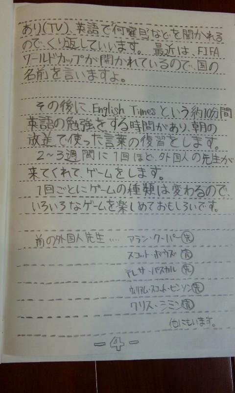 岡山市立石井小学校_f0197703_16565996.jpg