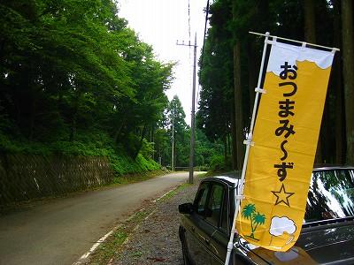 奥武蔵ウルトラマラソン応援_a0036808_235101.jpg
