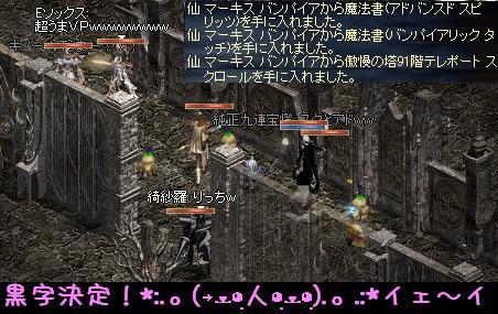 f0072010_5512788.jpg