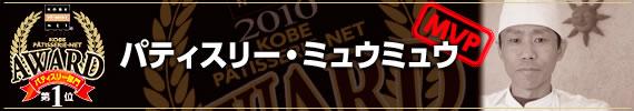 f0007041_1947465.jpg