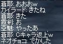 d0087943_1133236.jpg
