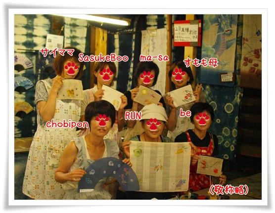 柴母の会 真夏の京都を楽しむ_c0049950_15594587.jpg