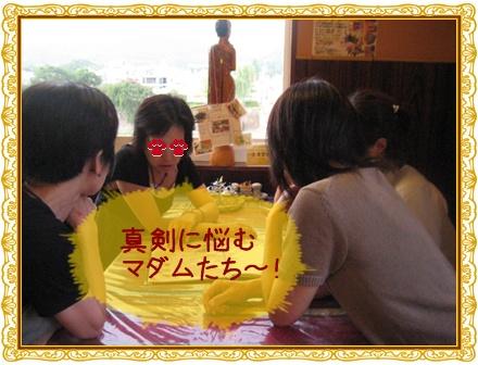 柴母の会 真夏の京都を楽しむ_c0049950_1742189.jpg