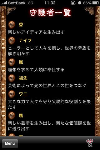 b0170652_20131814.jpg