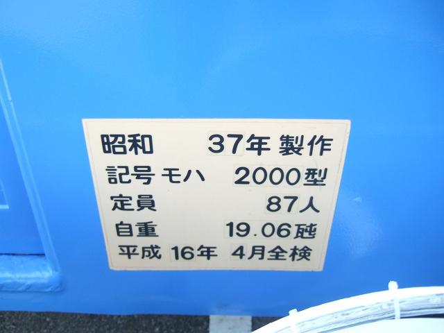 b0095061_1091640.jpg