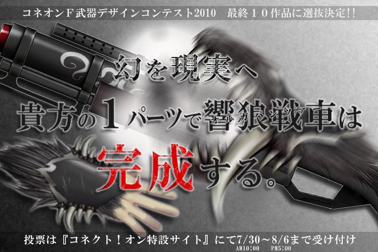 b0093478_10174065.jpg