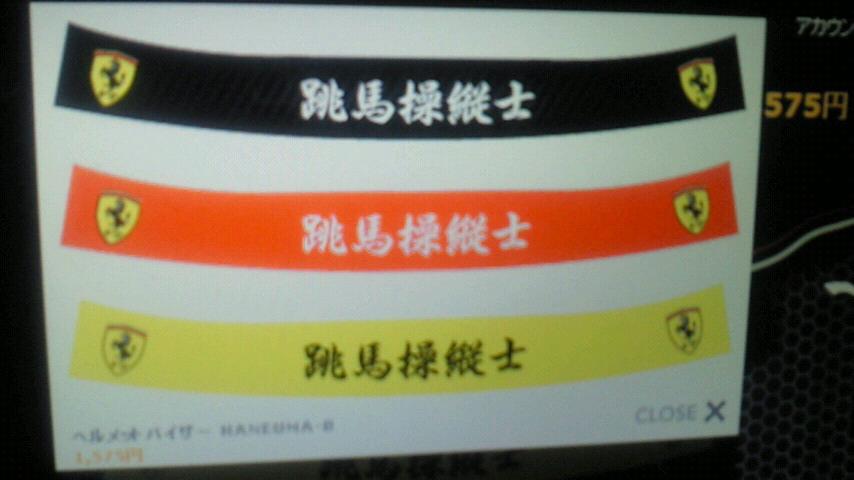 c0117888_15195791.jpg