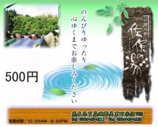 b0035391_1981126.jpg