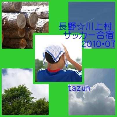 夏期休業のお知らせ_d0144095_23264865.jpg
