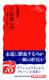 b0020800_1950761.jpg