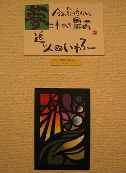 第14回 POST CARD 300人展  開催中 ・ 4_e0134502_130498.jpg