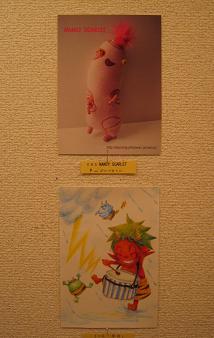 第14回 POST CARD 300人展  開催中 ・ 4_e0134502_1321458.jpg