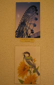 第14回 POST CARD 300人展  開催中 ・ 5_e0134502_18274022.jpg