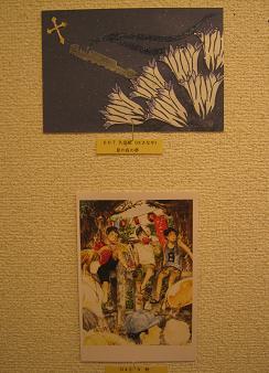 第14回 POST CARD 300人展  開催中 ・ 5_e0134502_1828872.jpg