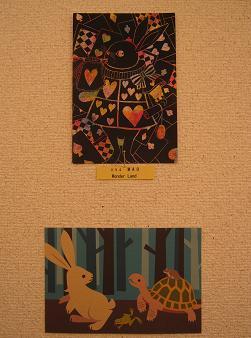 第14回 POST CARD 300人展  開催中 ・ 5_e0134502_18292165.jpg