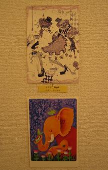第14回 POST CARD 300人展  開催中 ・ 5_e0134502_18305397.jpg