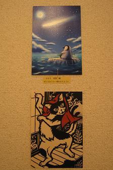 第14回 POST CARD 300人展  開催中 ・ 5_e0134502_183262.jpg