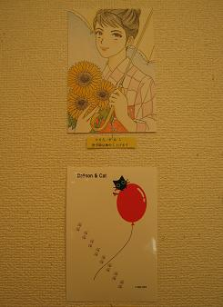 第14回 POST CARD 300人展  開催中 ・ 5_e0134502_18422837.jpg