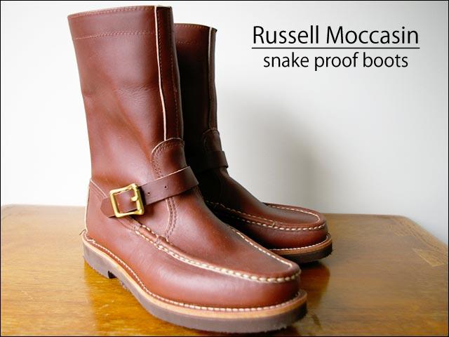 Russell Moccasin [ラッセルモカシン] SNAKE PROOF BOOTS [スネークプルーフブーツ] _f0051306_1839151.jpg