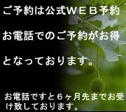 f0206808_2263739.jpg