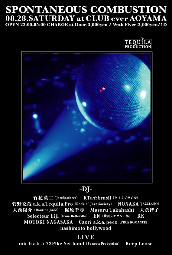 ☆8/28(SAT) 都内屈指のCLUB JAZZ partyに出演 !!_b0032617_1238387.jpg