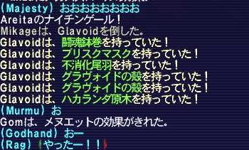 b0095020_3205585.jpg