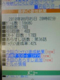 f0065228_2044814.jpg