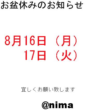 e0049431_051978.jpg