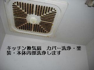 f0031037_21523226.jpg