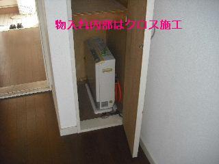 f0031037_21525099.jpg