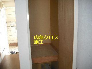 f0031037_21533852.jpg