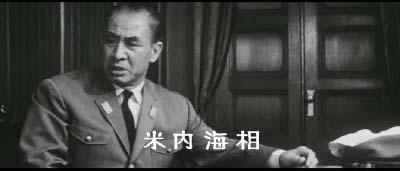 岡本喜八監督『日本のいちばん ...