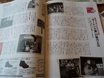 シンガーソングライター橋本良春さん_f0019247_23303265.jpg