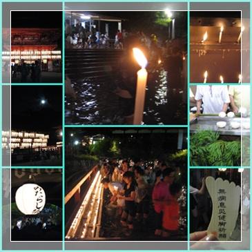 柴母の会 真夏の京都を楽しむ_c0049950_13311975.jpg