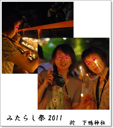 柴母の会 真夏の京都を楽しむ_c0049950_1345529.jpg