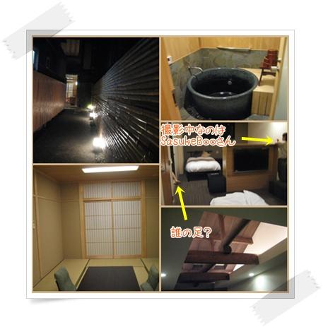 柴母の会 真夏の京都を楽しむ_c0049950_14144819.jpg