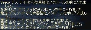e0174950_111581.jpg