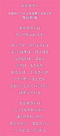 d0136354_21444725.jpg