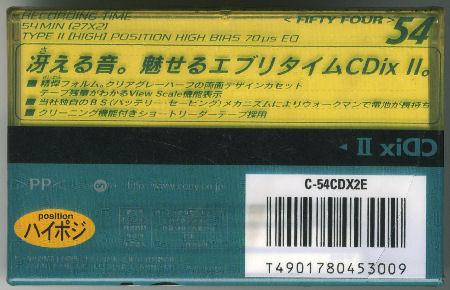 f0232256_1557586.jpg