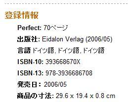 b0114886_2481228.jpg