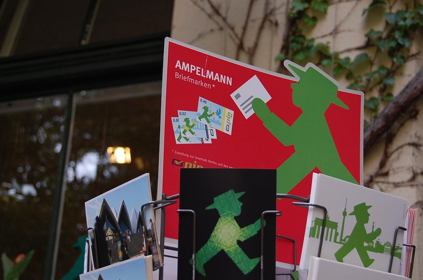 AMPELMANN Shop&Restaurant_c0180686_1628326.jpg