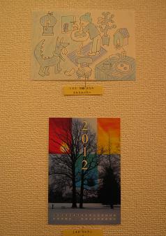 第14回 POST CARD 300人展  開催中 ・ 6_e0134502_1718520.jpg