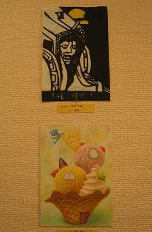 第14回 POST CARD 300人展  開催中 ・ 6_e0134502_1761843.jpg